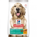 Science Diet Adult Perfect Weight Dog Food 28.5lb