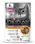 Proplan Adult Cat Chicken In Gravy Wet Pouch