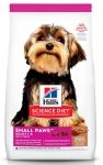 Science Diet Adult Small Paws Lamb Meal & Brown Rice Recipe Dog Food 4.5lbs
