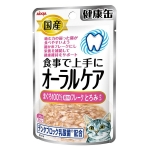 Aixia Cat Kenko Pouch - Oral Care Tuna with Sauce (Pink) AXKZJ10