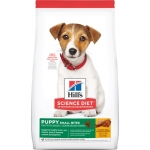 Science Diet Puppy Small Bites 4.5lb