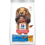 Science Diet Adult Oral Care Dog Dry Formula 4lbs