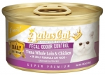 Aatas Cat Finest Daily Defence Fecal Odour Control Tuna Whole Loin & Chicken Cat Canned 80g