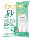 Aatas Cat Clumping Bentonite Litter - Peppermint 10L (BUNDLE)