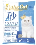 Aatas Cat Clumping Bentonite Litter - Ocean Breeze 10L (BUNDLE)