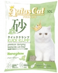 Aatas Cat Clumping Bentonite Litter - Honeydew 10L