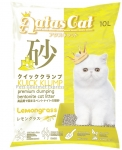 Aatas Cat Clumping Bentonite Litter - Lemongrass 10L (BUNDLE)