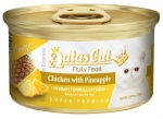 Aatas Cat Finest Fruity Feast Chicken with Pineapple in gravy formula Cat Canned 70g