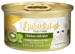 Aatas Cat Finest Fruity Feast Chicken with Kiwi in gravy formula Cat Canned 70g