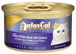 Aatas Cat Finest Diamond Dinner Tuna Whitemeat With Quinoa in Soft Jelly Cat Canned 80g
