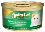 Aatas Cat Finest Diamond Dinner Tuna Whitemeat With Kale in Soft Jelly Cat Canned 80g