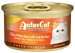 Aatas Cat Finest Diamond Dinner Tuna Whitemeat With Goji Berries in Soft Jelly Cat Canned 80g
