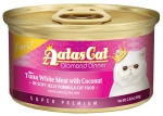 Aatas Cat Finest Diamond Dinner Tuna Whitemeat With Coconut in Soft Jelly Cat Canned 80g