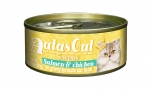 Aatas Cat Savory Salmon & Chicken in Gravy Formula