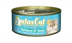 Aatas Cat Savory Salmon & Tuna in Gravy Formula