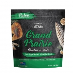 Absolute Holistic Air Dried Chicken & Hoki Dog Treat