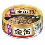 Aixia Kin-can Mini >15yrs Tuna Cat Canned Food (GCMG 1)