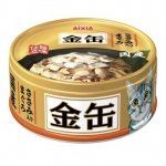 Aixia Kin-can Mini Tuna with Chicken Fillet Cat Canned Food (GCM 34)