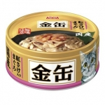 Aixia Kin-can Mini Tuna with Salmon Cat Canned Food (GCM 33)