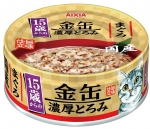 Aixia Kin-can Rich >15yrs Tuna Cat Canned Food (GCT 6)
