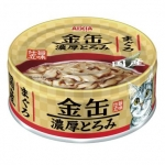 Aixia Kin-can Rich Tuna Cat Canned Food (GCT 1)