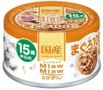 Aixia Miaw Miaw >15yrs Tuna with Chicken Fillet Cat Canned Food (MTM G2)
