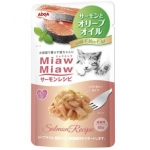 Aixia Miaw Miaw Salmon with Olive Oil Cat Pouch Food (MSP 2)