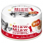 Aixia Miaw Miaw Tuna Cat Canned Food (MTM 1)