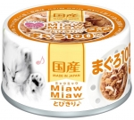 Aixia Miaw Miaw Tuna with Chicken Cat Canned Food (MT 2)