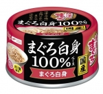 Aixia YAIZU-no-Maguro 100 Percent Tuna White Meat Cat Canned YMM1