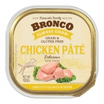 Bronco Chicken Pate Tray Dog Wet Food