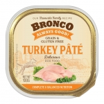 Bronco Turkey Pate Tray Dog Wet Food