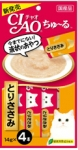 Ciao Chu ru Chicken Fillet (SC-73)
