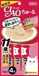 Ciao Chu ru Tuna with Collagen 4p CIS074 3 For $10