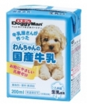 Doggyman Milk For Puppies & Dogs