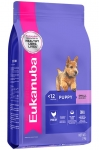 Eukanuba Puppy Small Breed Dry Formula 7.5kg