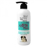 Forbis Sensitive Skin Shampoo for Dogs