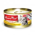 Fussie Cat Red Label Tuna With Anchovy