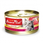 Fussie Cat Red Label Tuna with Ocean Fish