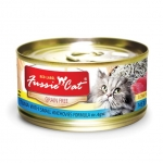 Fussie Cat Red Label Tuna with Small Anchovies