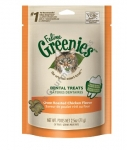Greenies Feline Dental Treats Oven Roasted Chicken Flavor