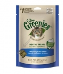 Greenies Feline Dental Treats Tempting Tuna Flavor