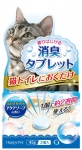 Happy Pet Deodorant Tablet Aqua Soap