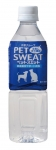 Happy Pet Pet Sweat Isotonic Drink