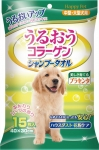 Happy Pet Shampoo Towel Large Dog