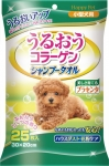 Happy Pet Shampoo Towel Small Dog