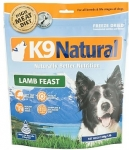 K9 Natural Freeze Dried Lamb Feast Dog