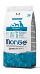 Monge All Breed Hypoallergenic Salmon and Tuna Dog Dry Formula 2.5kg