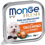 Monge Fresh Turkey Pate with Chunkies Dog Wet Food