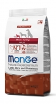 Monge Mini Adult Lamb, Rice and Potatoes Dog Dry Formula 2.5kg